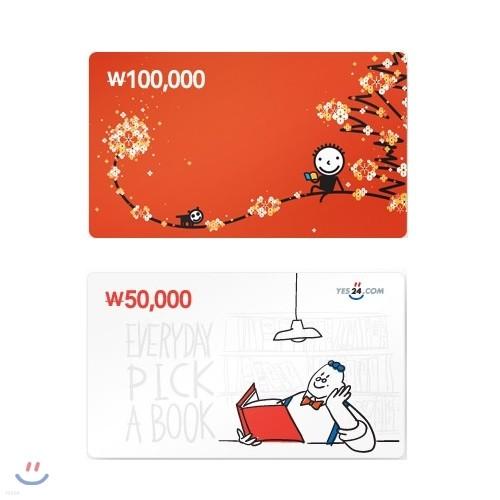 YES24 기프트 카드 5/10만원 권(엉클그래/동구리)