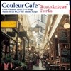 Couleur Cafe Nostalgic Paris