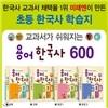 ���� �������� ����ѱ��� 600 ��Ʈ (��4��)