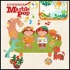 Kids Bossa Presents Marble Pop (Ű��� ���� ��)