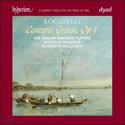 Elizabeth Wallfisch 로카텔리 : 합주 협주곡 (Locatelli: Concerti Grossi, Op. 1)