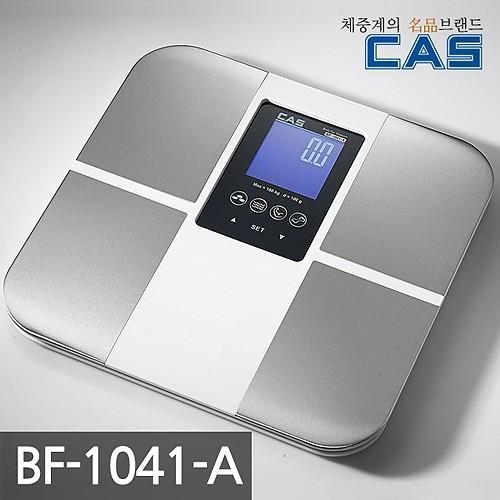 [무료배송]카스(CAS) 디지털 체지방 체중계 BF-1041-A