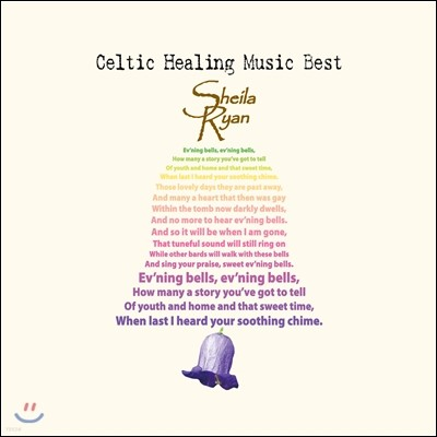 Sheila Ryan - Celtic Healing Music Best
