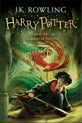 Harry Potter and the Chamber of Secrets (영국판)
