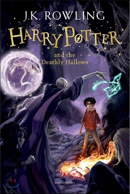 Harry Potter and the Deathly Hallows (영국판)