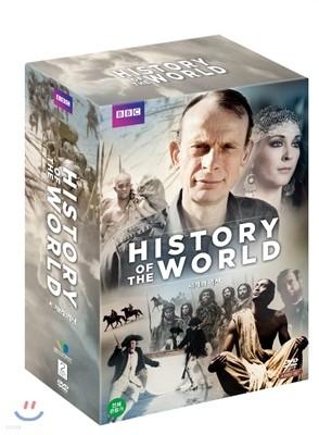세계의 역사: BBC HD 역사스페셜 (8Disc)