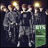 방탄소년단 (BTS) - No More Dream (CD+DVD) (초회한정반 A)