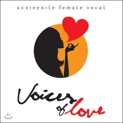 에보 사운드 레이블 여성 보컬 모음집 (Voices of Love : audiophile female vocal)