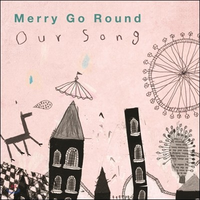 메리 고 라운드 (Merry Go Round) - Our Song