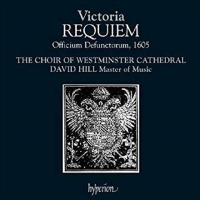 빅토리아 : 레퀴엠 (Victoria : Requiem) - David Hill