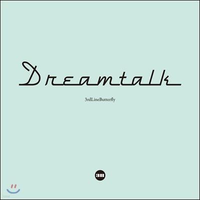 3호선 버터플라이 - Dreamtalk [2LP 400장 한정반]