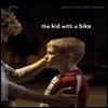 The Kid with a Bike (자전거 탄 소년) (2011)(지역코드1)(한글무자막)(DVD)