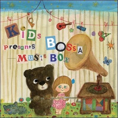 Kids Bossa Presents Music Box (키즈보사 뮤직 박스)
