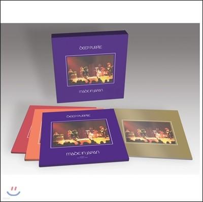 Deep Purple - Made In Japan [Super Deluxe 9LP]