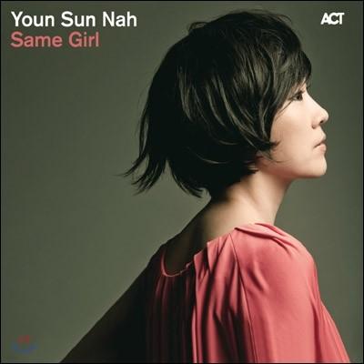 나윤선 (Youn Sun Nah) - 7집 Same Girl [LP]