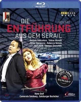 Desiree Rancatore / Hans Graf 모차르트 : 후궁으로부터의 유괴 (Mozart: Die Entfuhrung Aus Dem Serail)