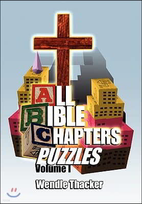 Puzzles for All Bible Chapters