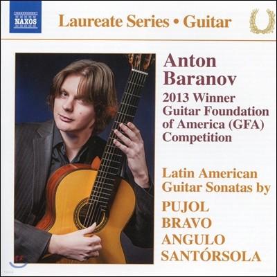 Anton Baranov 안톤 바라노프 기타 리사이틀 (Guitar Recital)