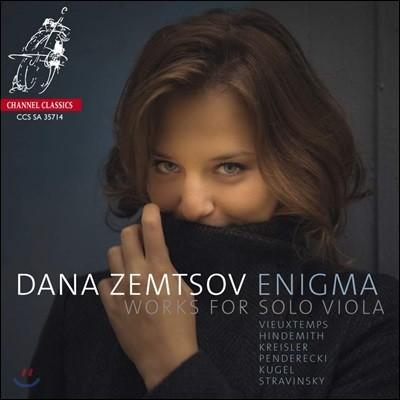 Dana Zemtsov 에니그마: 무반주 비올라를 위한 작품들 (Enigma - Works for Solo Viola)