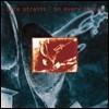 Dire Straits - On Every Street [LP]