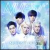 뉴이스트 (Nu'est) - Nu'est Best In Korea