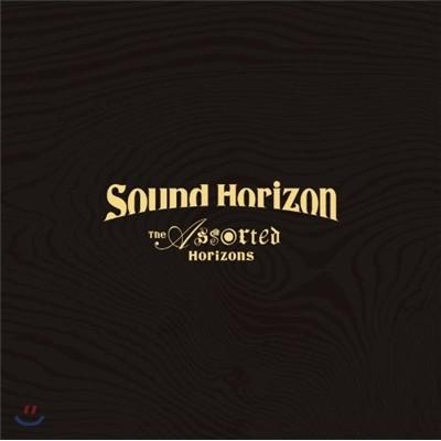 Sound Horizon - The Assorted Horizons (사운드 호라이즌 10주년 기념 블루레이 초회한정 디럭스반)