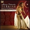 Huseyin Turkmenler - Turkish Belly Dance Desert Night Dance