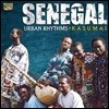 Kasumai - Senegal Urban Rhythms