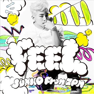 준호 (Junho) - Feel (초회생산한정반 B)