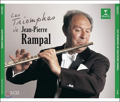 Jean-Pierre Rampal 베스트 플루트 작품집 (Les Triomphes de Jean-Pierre Rampal)