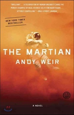 The Martian (미국판)