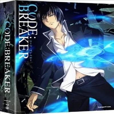 Code:Breaker: Complete Series - Limited Edition (코드 브레이커) (한글무자막)(Blu-ray)