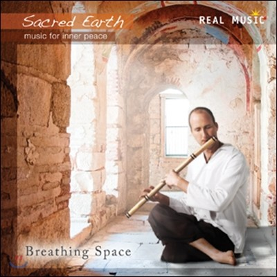 Sacred Earth - Breathing Space