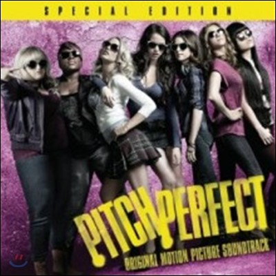 Pitch Perfect (피치 퍼펙트) OST (Special Edition)