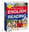 미국 초등학교 교과서에서 뽑은 English Reading Basic 1~3 세트