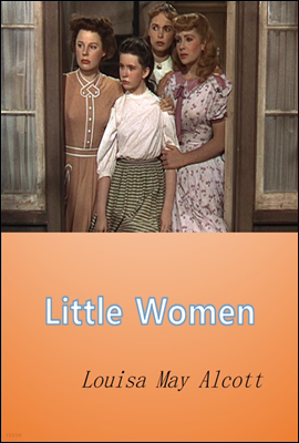 Little Women (작은 아씨들, English Version)