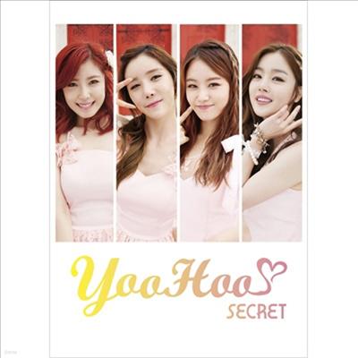 시크릿 (Secret) - YooHoo (CD+DVD+Photobook) (한정반)