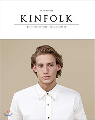 Kinfolk Vol. 13