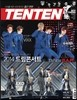 ���ٽ��丮 10TEN Story (��) : 7�� [2014��]