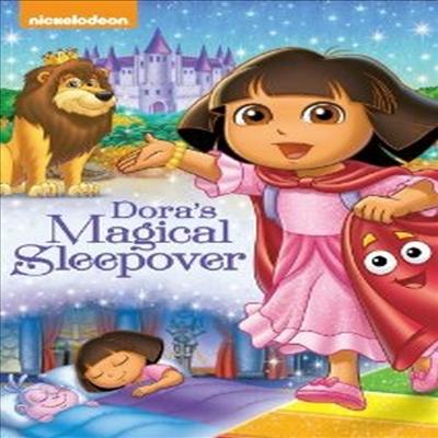Dora's Magical Sleepover (도라스 매직컬 슬립오버)(지역코드1)(한글무자막)(DVD)