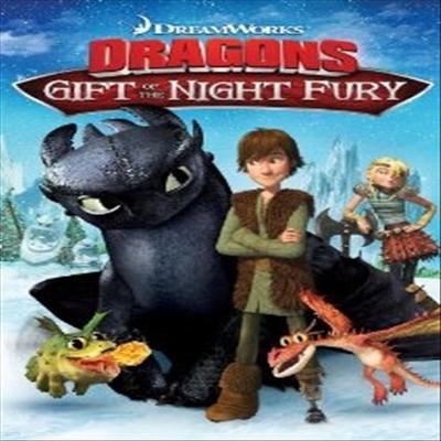Dragons: Gift of the Night Fury (드래곤 길들이기: 나이트 퓨리의 선물) (2011)(지역코드1)(한글무자막)(DVD)