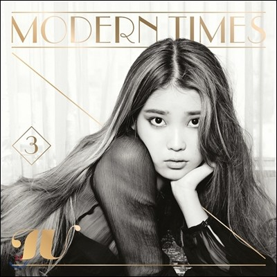 ������ (IU) 3�� - Modern Times [�Ϲݹ�]