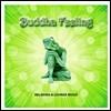 Vangarde & XXL, Pete Vicary, David Gainsford - Buddha Feeling: Relaxing & Lounge Music (�״� �ʸ�)
