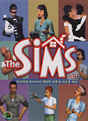 더 심즈 - The Sims