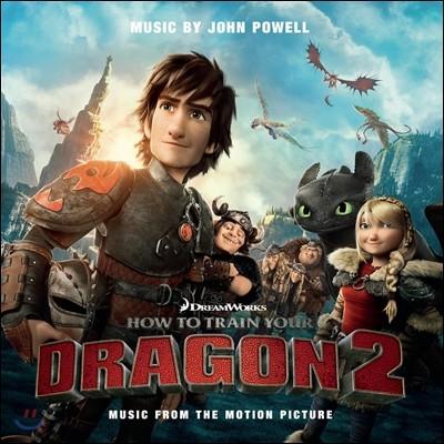 드래곤 길들이기 2 영화음악 (How to Train Your Dragon 2 OST) [POP 카드 에디션 500장 한정반]