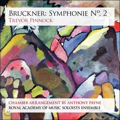 Trevor Pinnock 브루크너: 교향곡 2번 [안소니 페인 편곡 버전] (Bruckner: Symphonie No. 2)