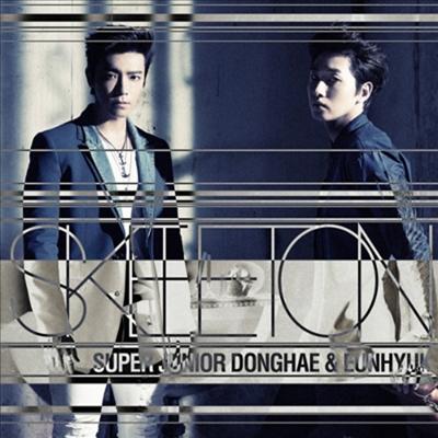 동해 & 은혁 (Donghae & Eunhyuk) - Skeleton (CD+DVD)