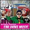 DJ �ѿ��� Car Drive Music 2014