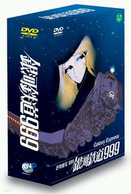 은하철도999 극장판 박스세트 (3Disc)