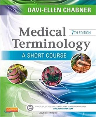 Medical Terminology: A Short Course, 7/E